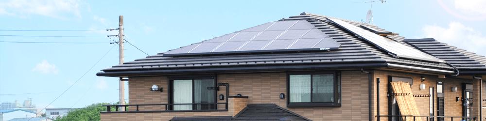 ソーラー発電システム