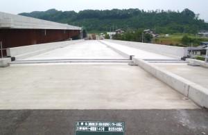 道路改築工事(仮称)新皆野橋ランプP8~A2床版工)(秩父市)