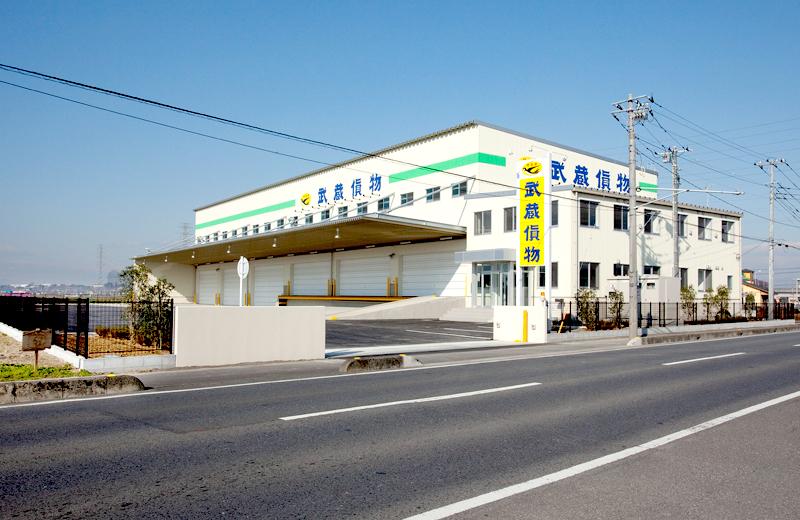 武蔵貨物自動車熊谷支店(物流センター)(熊谷市)