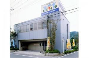 環境センター(小川町)
