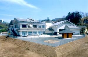 高篠福祉センター(秩父市)