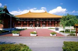 日中友好記念館(小鹿野町)