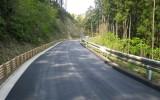 05総簡加)27勝呂入山線森林管理道舗装工事