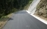 07総簡加)27勝呂入山線森林管理道舗装工事