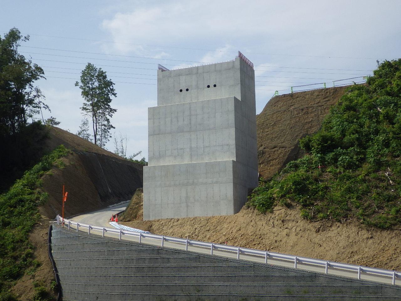 総簡加)道路改築工事((仮称)7号橋下部工その2)