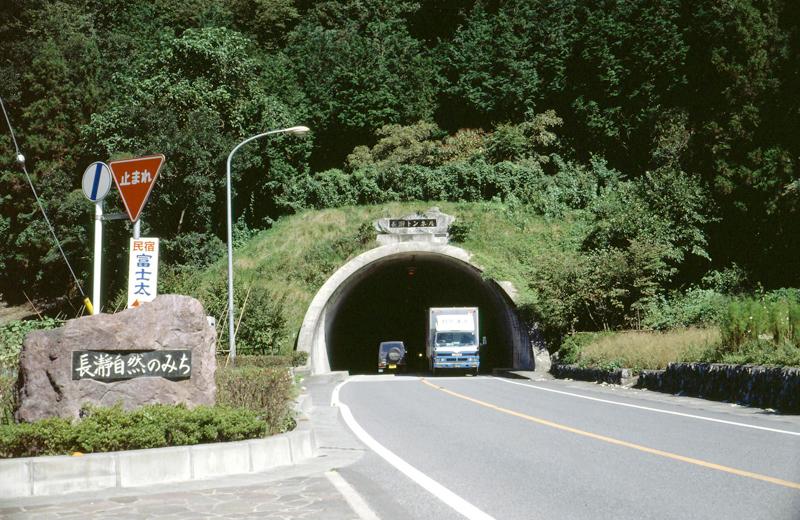 長瀞トンネル(皆野町)